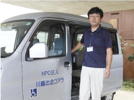 介護保険タクシー土村オーナー